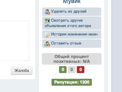 Снимок экрана 2013-05-21 в 2.59.03.png