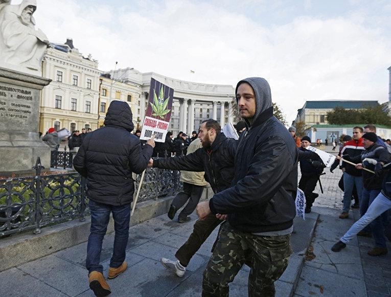 cannabis march ukraine.jpg