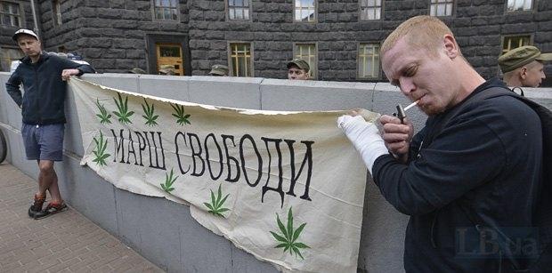 marijuana march kiev.jpeg
