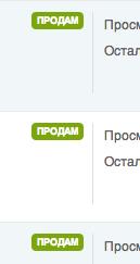 Снимок экрана 2013-10-04 в 21.53.47.png