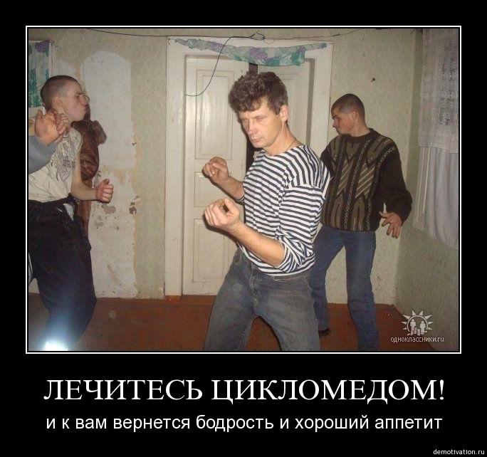 post-35747-0-48579500-1477086271_thumb.jpg