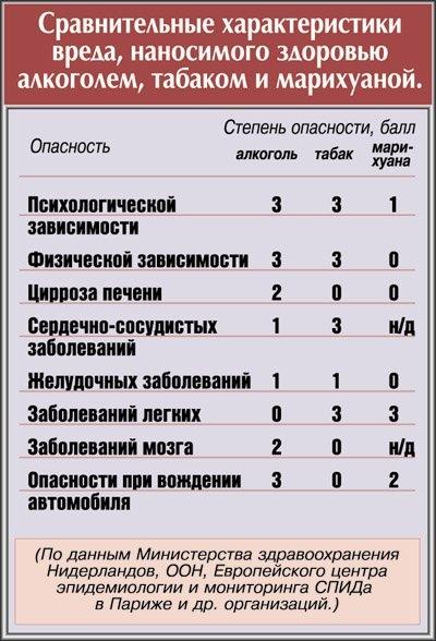 18-25-3b.jpg