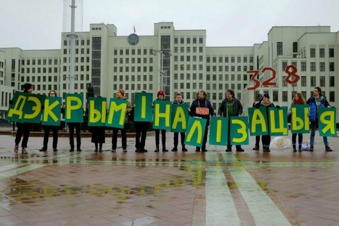 belarus legalize.jpg