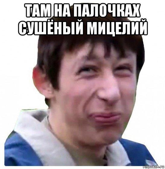 risovach_ru.thumb.jpg.59c650007a7173384fa9c8a15d6cb7df.jpg