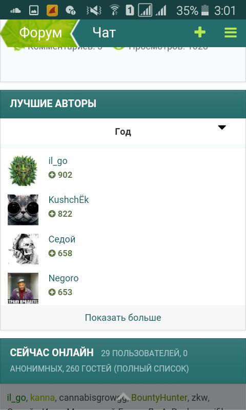 Screenshot_2018-06-16-03-01-41.thumb.png.a84b2664aa06d8d4cd5d1084fd07869e.png