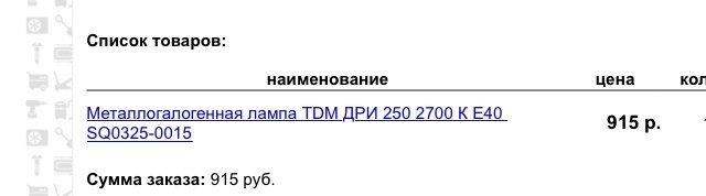 660D7AD8-A8C2-4DCB-808B-615ECC163FE2.jpeg