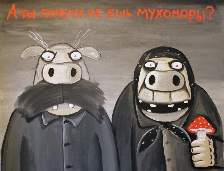 Muhomor.jpg