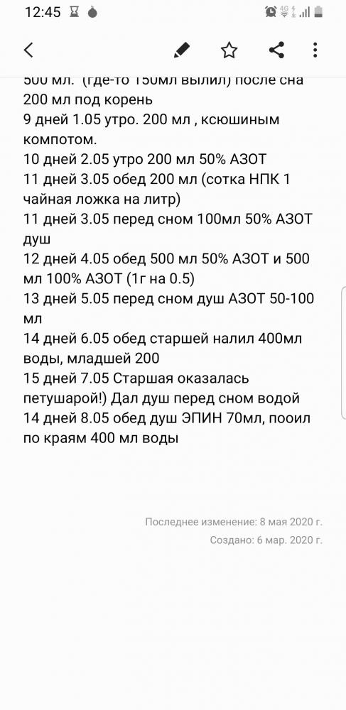 1069263797_Screenshot_20200509-124548_SamsungNotes.thumb.jpg.034c0163862d2d6c3565e8629cc322d3.jpg
