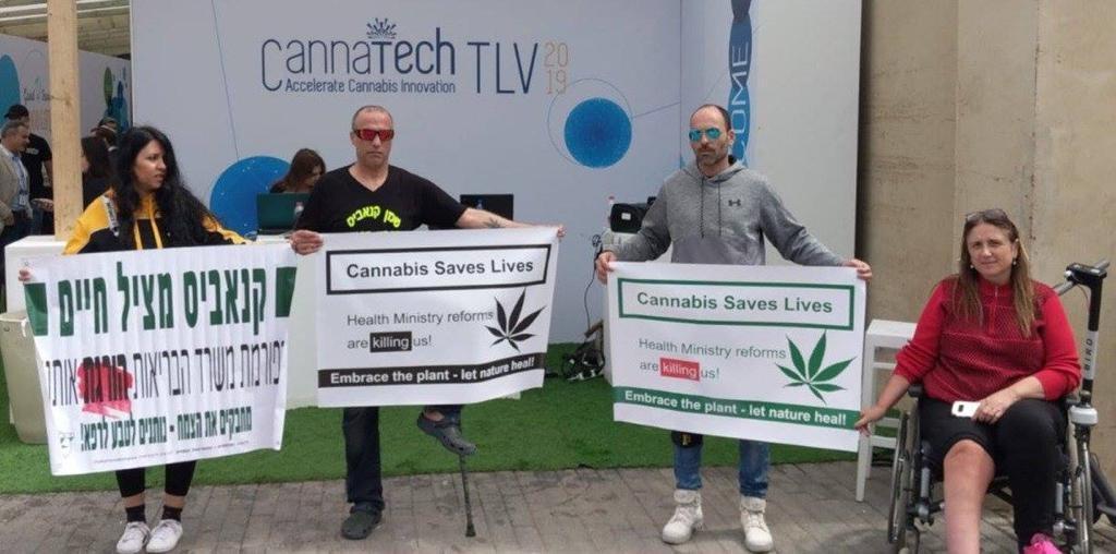 Наказание за марихуану в израиле марихуана рак яичка