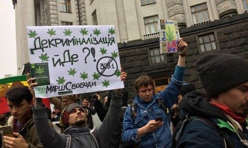 cannabis-march-kiev.jpg